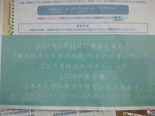 TS3S00450002.jpg